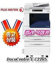 후지제록스-IV C2265(리퍼상품)