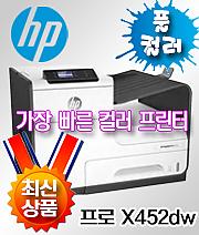 HP 오피스젯 프로 X452dw
