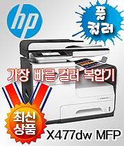HP 오피스젯 프로 X477dw